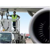 Εξοπλισμός Διακίνησης Αεροπορικού Καυσίμου